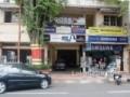 Hotel Mutiara Magelang